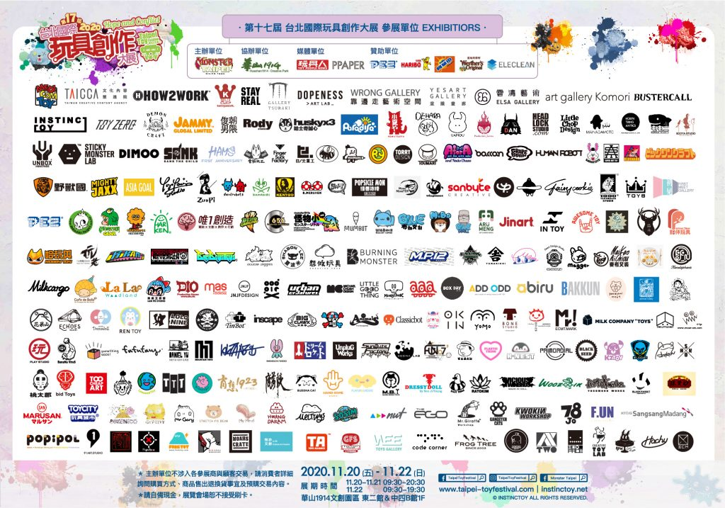 Taipei Toy Festival 2020 Exhibitors