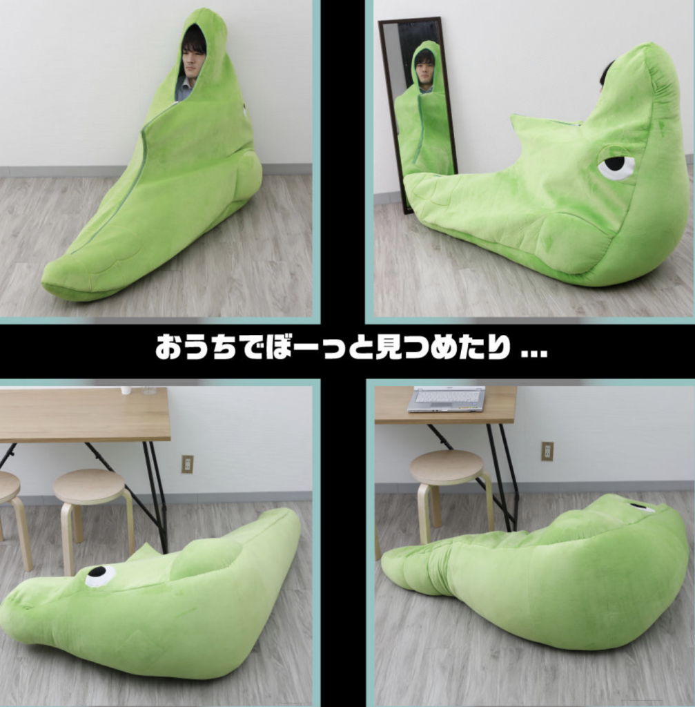 the metapod sleeping bag