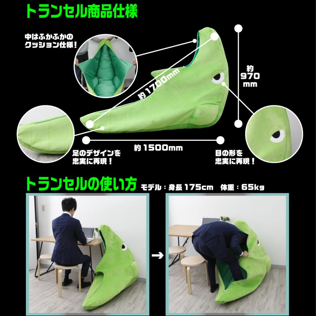 Size specs for Metapod Sleeping Bag
