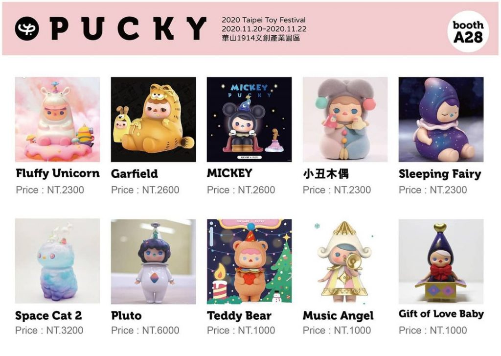 taipei toy festival 2020 pucky release compilation 1