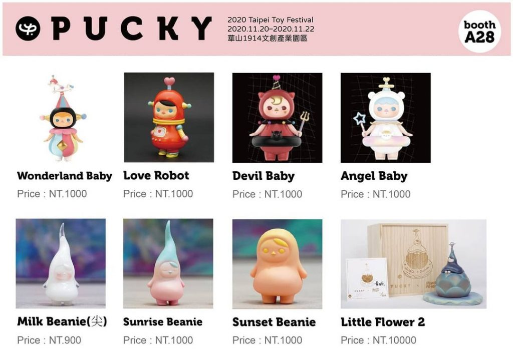 taipei toy festival 2020 pucky release compilation 2