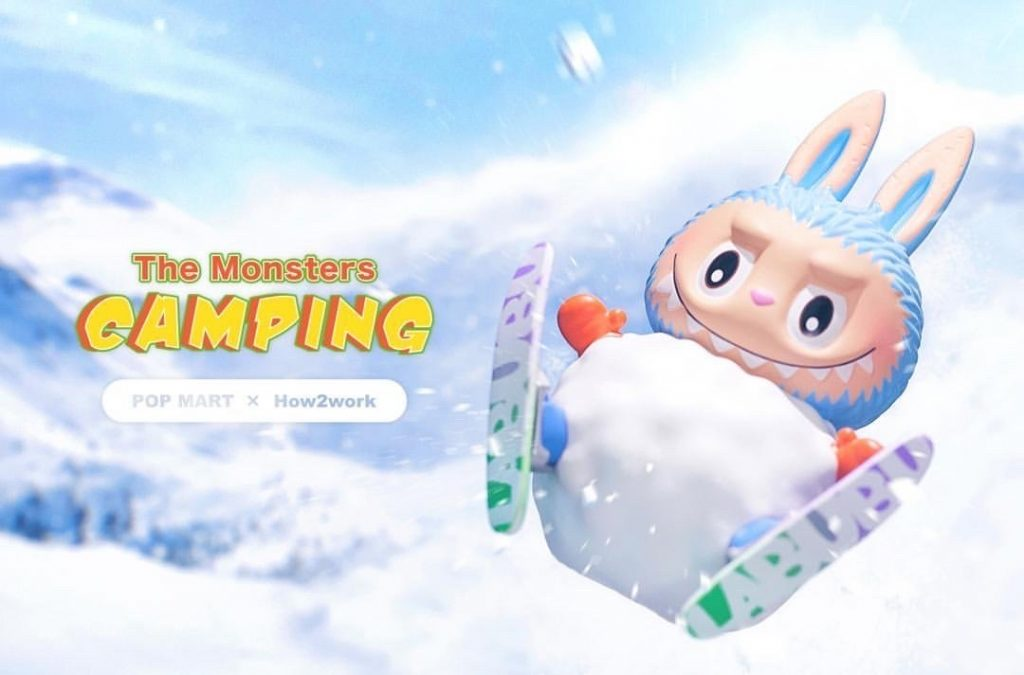 labubu monsters camping chase variant