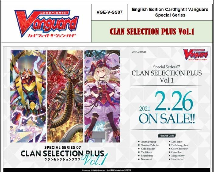 Bushiroad-Cardfight Vanguard V Special-Series 7 Clan Selection Plus Volume 1 Product Image