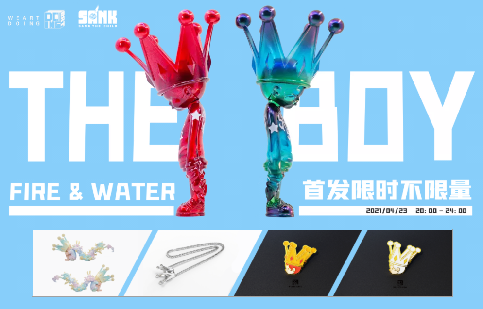 THE BOY WATER and FIRE release