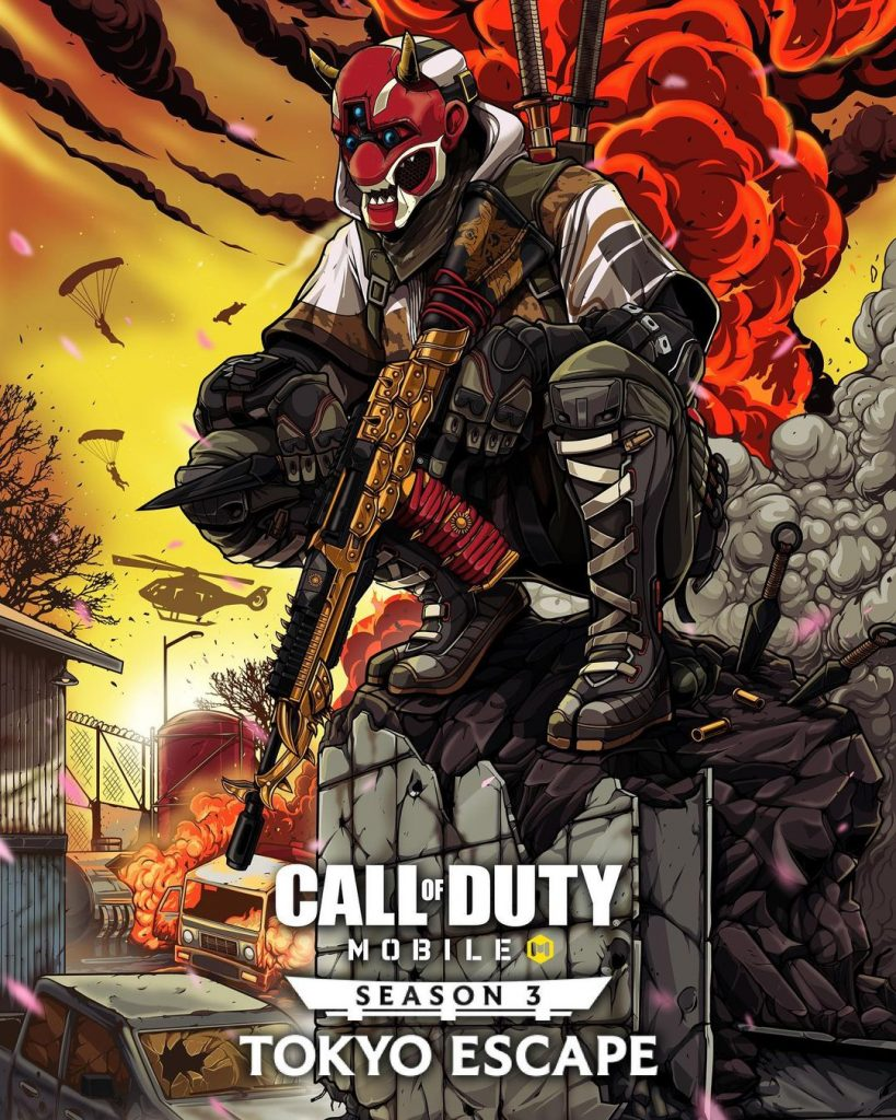 call of duty poster by kensuke creations